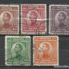 Sellos: 017-YUGOSLAVIA JUGOSLAVIA SELLOS 1923 Nº 150/54 SERIE COMPLETA,SELLOS CLASICOS VENDO SELLOS DE MUCH. Lote 241270560