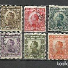 Sellos: 021-YUGOSLAVIA JUGOSLAVIA SELLOS 1924 Nº 158/7/ SERIE COMPLETA,SELLOS CLASICOS VENDO SELLOS DE MUCH. Lote 241272775