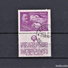 Sellos: YUGOSLAVIA 1948 CORREO AÉREO EN HONOR DE LAURENT KOSIR. Lote 242367855