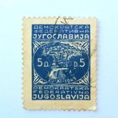 Sellos: SELLO POSTAL YUGOSLAVIA 1947 ,5 DIN, VISTA DE LA CIUDAD JAJCE, MOTIVOS PARTIDISTAS, USADO. Lote 243433350