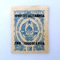 Sellos: SELLO POSTAL YUGOSLAVIA 1943 ,150 DIN, TASAS , DEMOCRACIA FEDERAL DE YUGOSLAVIA, SIN USAR. Lote 243474085