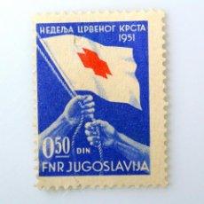 Sellos: SELLO POSTAL YUGOSLAVIA 1951 ,0,50 DIN, ESTAMPA DE CARIDAD CRUZ ROJA ,IMPUESTOS POSTALES, SIN USAR. Lote 243599685