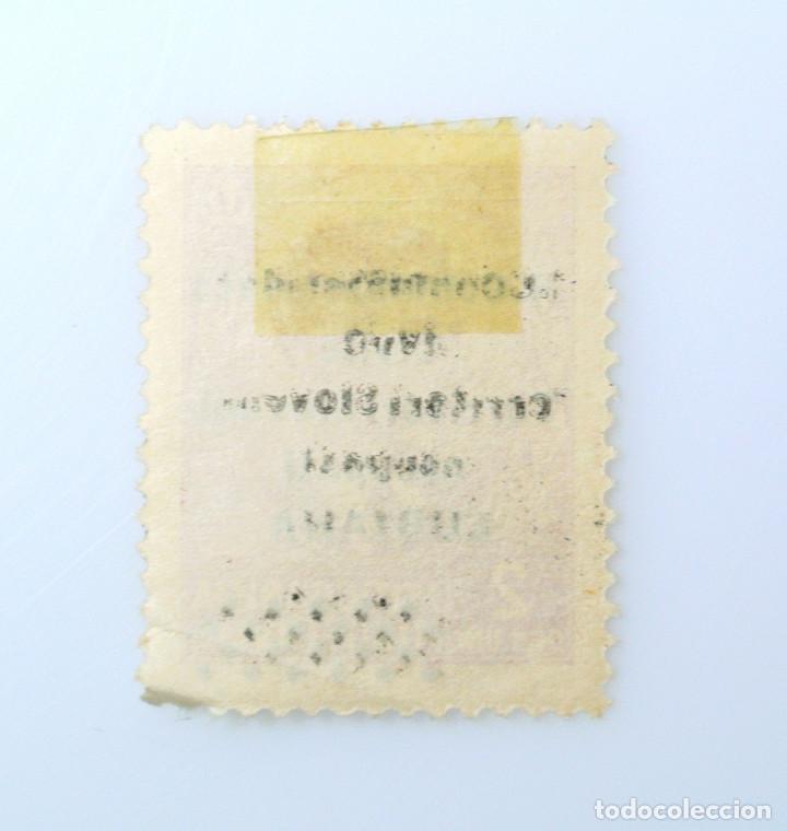 Sellos: SELLO POSTAL YUGOSLAVIA 1941 ,0,50 din, REY PETER II OVERPRINT OCUPACION LUBIANA, TRANSFER, SIN USAR - Foto 2 - 243601485