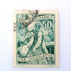 Sellos: SELLO POSTAL YUGOSLAVIA 1951 ,50 DIN, TRABAJADORES DEL TRANSPORTE, USADO. Lote 243629070
