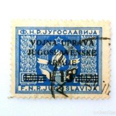Sellos: SELLO POSTAL YUGOSLAVIA - OCUPACION YUGOSLAVIA 1947 ,15 LIRA, OVERPRINT EJÉRCITOS MILITARES, USADO. Lote 243631135