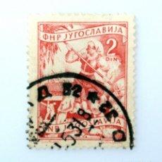 Sellos: SELLO POSTAL YUGOSLAVIA 1952 ,2 DIN, FARMWOMAN WITH CROPS ,CAMPESINA CON CULTIVOS, USADO. Lote 243635885