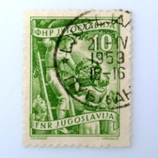Sellos: SELLO POSTAL YUGOSLAVIA 1952 ,10 DIN, FRUIT HARVESTING, COSECHA DE FRUTA, USADO. Lote 243637275