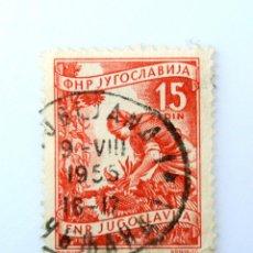 Sellos: SELLO POSTAL YUGOSLAVIA 1953 ,15 DIN, CAMPESINA COSECHANDO GIRASOLES, USADO. Lote 243659925