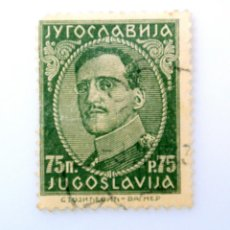 Sellos: SELLO POSTAL YUGOSLAVIA 1932 ,75 PARA, REY ALEXANDER, USADO. Lote 243660755