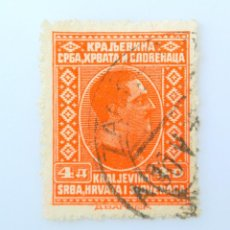 Sellos: SELLO POSTAL ANTIGUA YUGOSLAVIA 1926 ,4 DIN, REY ALEXANDER, REINO: SERBIA, CROACIA Y ESLOVENIA,USADO. Lote 243667230