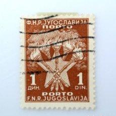 Sellos: SELLO POSTAL YUGOSLAVIA 1952 ,1 DIN, ANTORCHAS Y ESTRELLAS, PORTES DEBIDOS,USADO. Lote 243863685