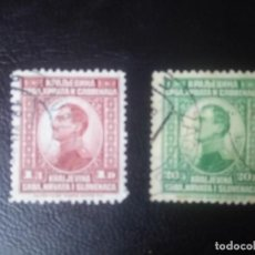 Sellos: YUGOSLAVIA 1923, REY ALEJANDRO. Lote 244205255