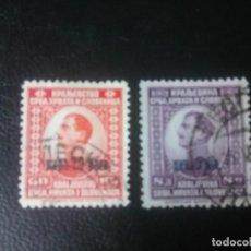 Sellos: YUGOSLAVIA 1924, REY ALEJANDRO, SOBRECARGADO. Lote 244205950