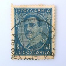 Sellos: SELLO POSTAL YUGOSLAVIA 1933 ,3 DIN, REY ALEXANDER ,USADO. Lote 244534475
