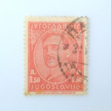 Sellos: SELLO POSTAL YUGOSLAVIA 1932 ,1,50 DIN, REY ALEXANDER ,USADO. Lote 244535800