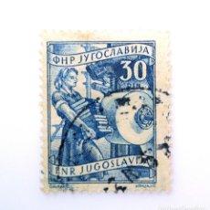 Sellos: SELLO POSTAL YUGOSLAVIA 1951 ,30 DIN, MUJER CON LIBROS E IMPRENTA ,USADO. Lote 244540315