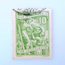 Sellos: SELLO POSTAL YUGOSLAVIA 1952 ,10 DIN, RECOLECTORES DE FRUTA ,USADO. Lote 244543530