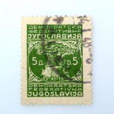 Sellos: SELLO POSTAL YUGOSLAVIA 1945 ,5 DIN, MOTIVOS PARTISANOS, VISTA DE LA CIUDAD DE JAJCE ,USADO. Lote 244546610