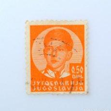 Sellos: SELLO POSTAL YUGOSLAVIA 1935 ,0,50 DIN, REY PETER II,USADO. Lote 244548740