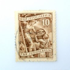 Sellos: SELLO POSTAL YUGOSLAVIA 1950 ,10 DIN, RECOLECTORES DE FRUTA ,USADO. Lote 244581705