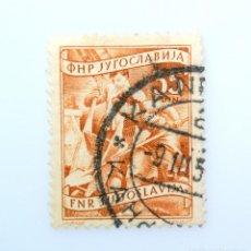 Sellos: SELLO POSTAL YUGOSLAVIA 1952 ,35 DIN, TRABAJADORES DE LA CONSTRUCCIÓN ,USADO. Lote 244582740
