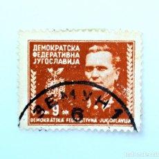 Sellos: SELLO POSTAL YUGOSLAVIA 1945 ,9 DIN, MARSHAL JOSIP BROZ TITO ,USADO. Lote 244584090