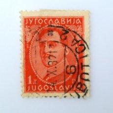 Sellos: SELLO POSTAL YUGOSLAVIA 1932 ,1 DIN, REY ALEXANDER ,USADO. Lote 244585920