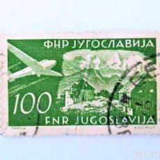 Sellos: SELLO POSTAL YUGOSLAVIA 1951 ,100 DIN, AVIÓN , GOZD-MARTULJAK ,CORREO AÉREO, USADO. Lote 244602550