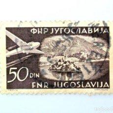 Sellos: SELLO POSTAL YUGOSLAVIA 1951 ,50 DIN, AVIÓN , LAGO BLED CON ISLAS ,CORREO AÉREO, USADO. Lote 244603475