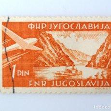 Sellos: SELLO POSTAL YUGOSLAVIA 1951 ,1 DIN, AVIÓN ,DANUBIO EN LA PUERTA DE HIERRO,CORREO AÉREO, USADO. Lote 244607985
