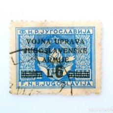 Sellos: SELLO POSTAL OCUPACIÓN YUGOSLAVIA: ISTRIA Y COSTA ESLOVENA 1947 ,6 LIRA, EJERCITOS MILITARES, USADO. Lote 244609545
