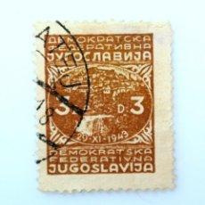 Sellos: SELLO POSTAL YUGOSLAVIA 1945 ,3 DIN, VISTA CIUDAD DE JAJCE, USADO. Lote 244610775