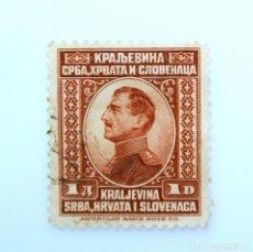 Sellos: SELLO POSTAL ANTIGUA YUGOSLAVIA 1923 ,1 DIN, REY ALEXANDER, USADO. Lote 244611670