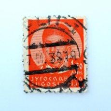 Sellos: SELLO POSTAL YUGOSLAVIA 1935 ,1,50 DIN, REY PETER II, USADO. Lote 244612030