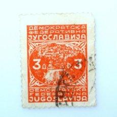 Sellos: SELLO POSTAL YUGOSLAVIA 1945 ,3 DIN, VISTA CIUDAD DE JAJCE, USADO. Lote 244625275