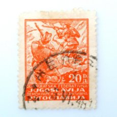 Sellos: SELLO POSTAL YUGOSLAVIA 1945 ,20 DIN, LUCHA CONTRA LOS PARTISANOS, USADO. Lote 244625455