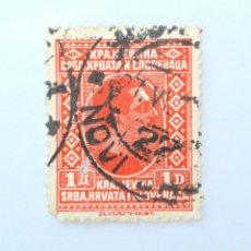 Sellos: SELLO POSTAL ANTIGUA YUGOSLAVIA 1926 ,1 DIN, REY ALEXANDER, USADO. Lote 244625690