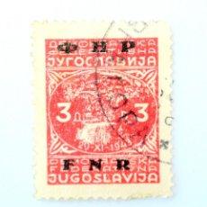 Sellos: SELLO POSTAL YUGOSLAVIA 1950 ,3 DIN, VISTA CIUDAD DE JAJCE , OVERPRINT, USADO. Lote 244626015