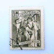 Sellos: SELLO POSTAL YUGOSLAVIA 1952 ,1 DIN, ELECTRICISTA, TÉCNICO DE ALTO VOLTAJE, USADO. Lote 244626135