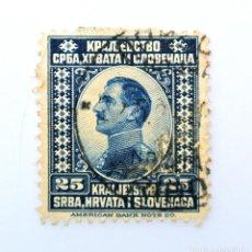 Sellos: SELLO POSTAL ANTIGUA YUGOSLAVIA 1921 ,25 DIN, PRINCIPE HEREDERO ALEXANDER, USADO. Lote 244626255