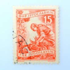 Sellos: SELLO POSTAL YUGOSLAVIA 1952 ,15 DIN, GRANJERA COSECHANDO GIRASOLES, USADO. Lote 244626390