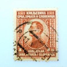 Sellos: SELLO POSTAL ANTIGUA YUGOSLAVIA 1923 ,15 DIN, REY ALEXANDER, USADO. Lote 244626510