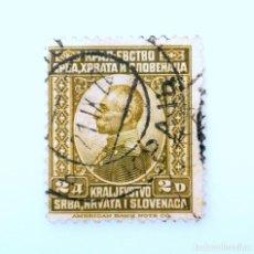 Sellos: SELLO POSTAL ANTIGUA YUGOSLAVIA 1921 ,2 DIN, REY PETER I, KARADORDEVIC, USADO. Lote 244668990