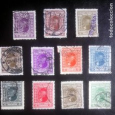 Sellos: YUGOSLAVIA 1926/27, REY ALEJANDRO. Lote 244673235
