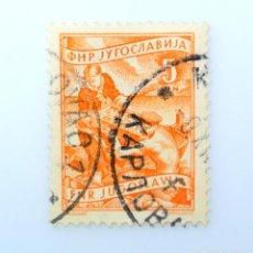 Sellos: SELLO POSTAL YUGOSLAVIA 1953 ,5 DIN, PESCADORES, USADO. Lote 244673350
