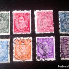 Sellos: YUGOSLAVIA 1931/34, REY ALEJANDRO, CON PIE DE IMPRENTA. Lote 244673935