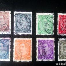 Sellos: YUGOSLAVIA 1932/33, REY ALEJANDRO, SIN PIE DE IMPRENTA. Lote 244674340