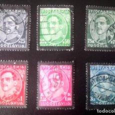 Sellos: YUGOSLAVIA 1934, REY ALEJANDRO, SERIE DE LUTO. Lote 244675080