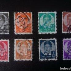 Sellos: YUGOSLAVIA 1935, REY PEDRO II. Lote 244675705
