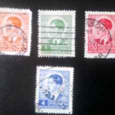 Sellos: YUGOSLAVIA 1940, REY PEDRO II. Lote 244676280